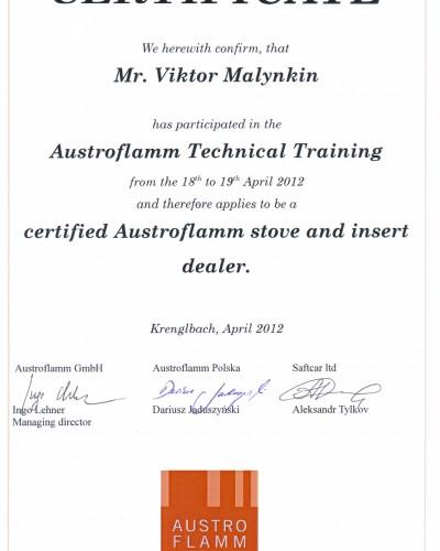 Сертификат от Austroflamm