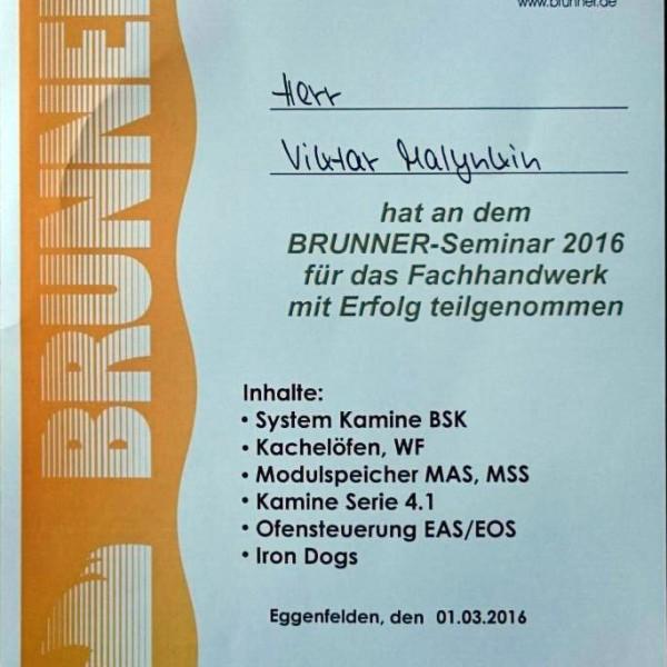 Новый сертификат от Brunner