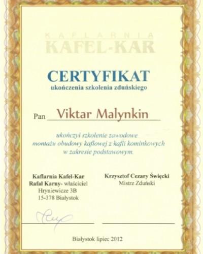 Сертификат от Kaflarnia Kafel-Kar