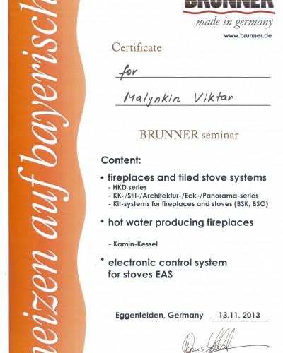 Сертификат от Brunner